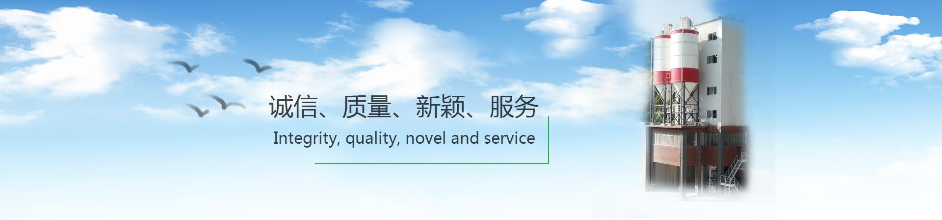 http://www.gzyshbjc.cn/data/upload/202104/20210425162826_332.jpg
